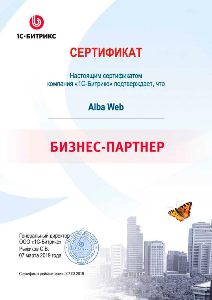 sertify - Главная
