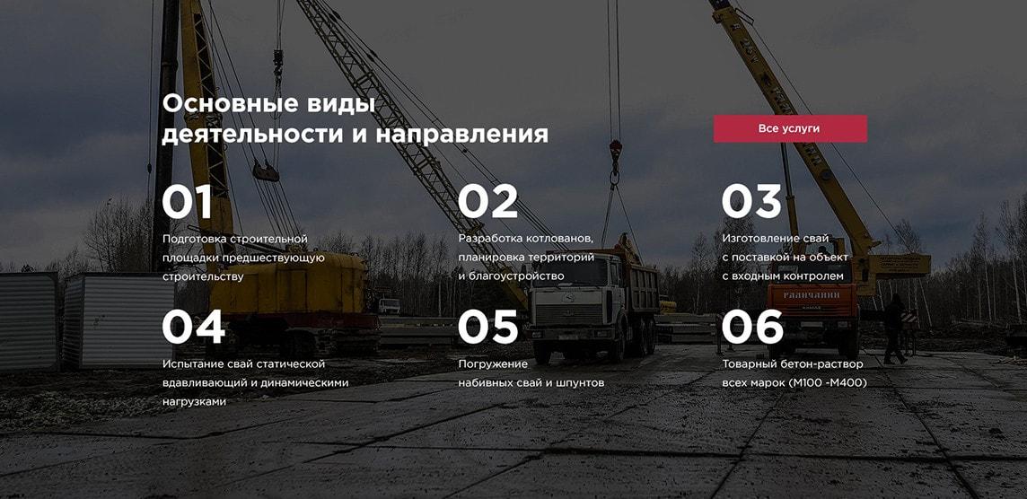 ddaa - Милдт Рей