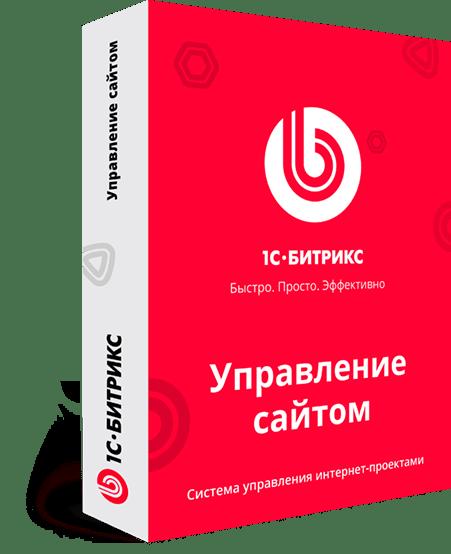 bus box big ru 1 - Разработка сайтов на 1С-Битрикс в Новосибирске