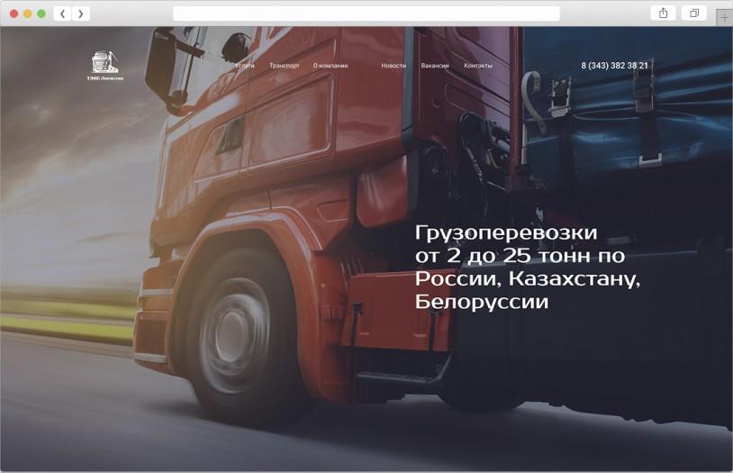 p305jq1888a 1 - Разработка сайтов на 1С-Битрикс в Новосибирске