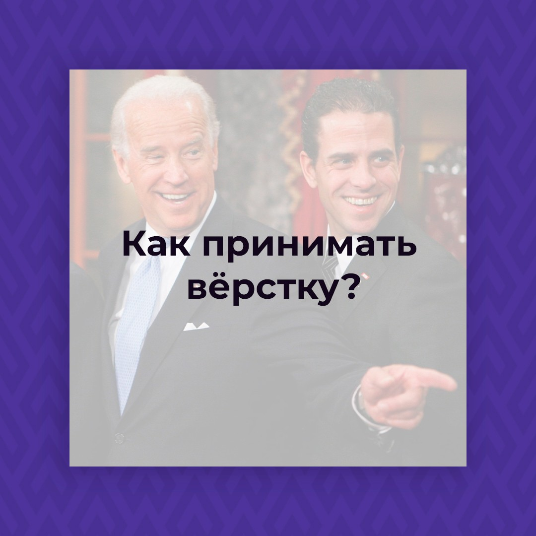 kak prinimat verstku - Как заказчику проверить вёрстку сайта?