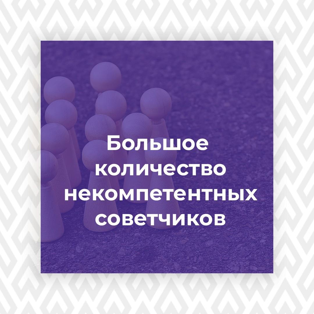 post design 10 - 11 типичных ошибок клиента при заказе дизайна сайта