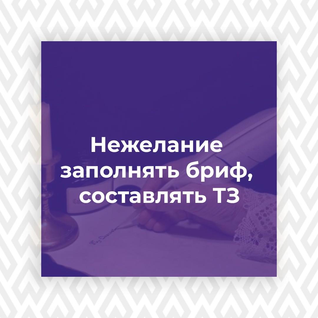 post design 2 - 11 типичных ошибок клиента при заказе дизайна сайта