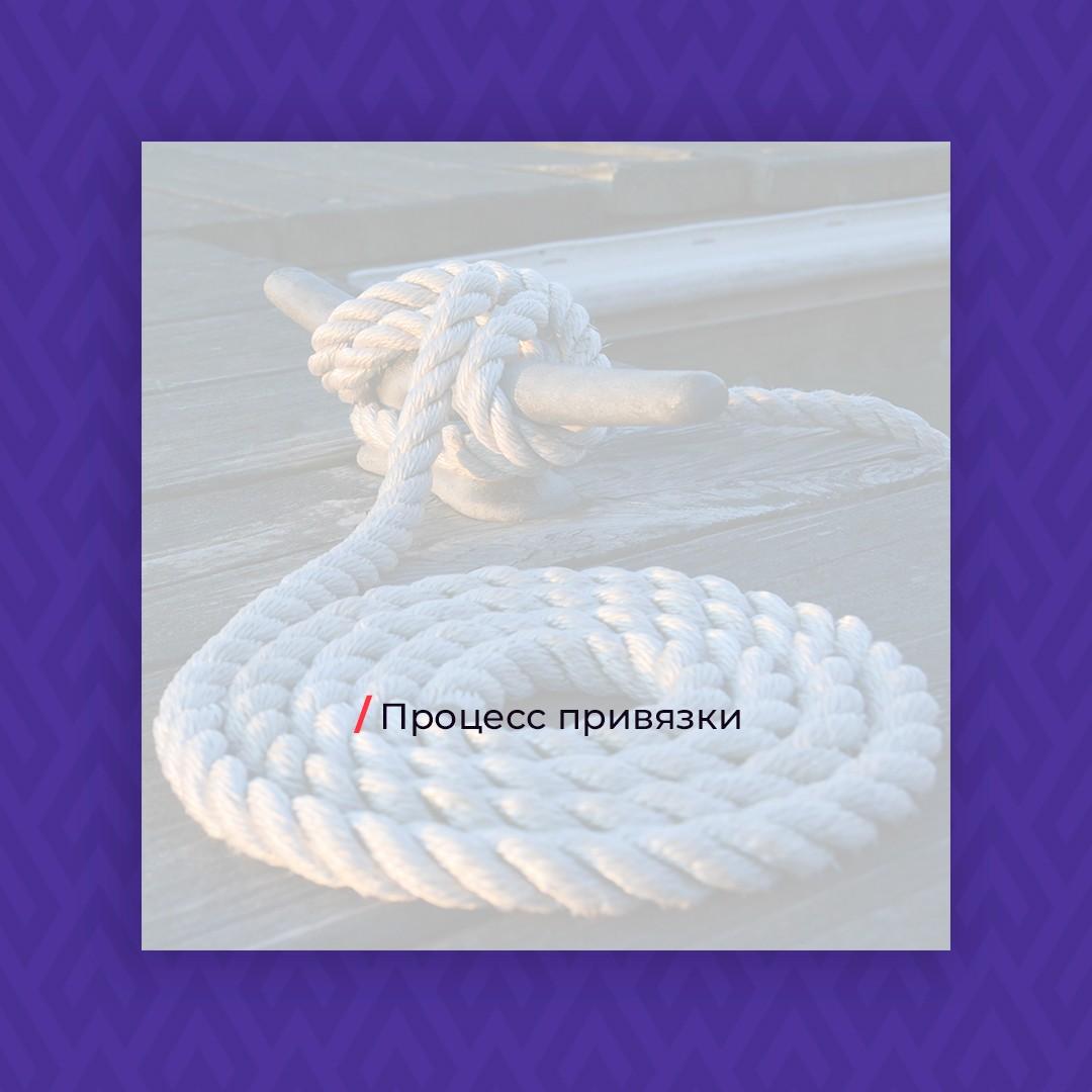 bondage process - Как зарегистрировать домен