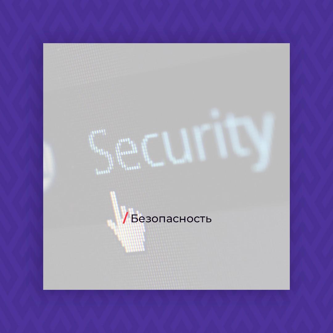 security - Как зарегистрировать домен