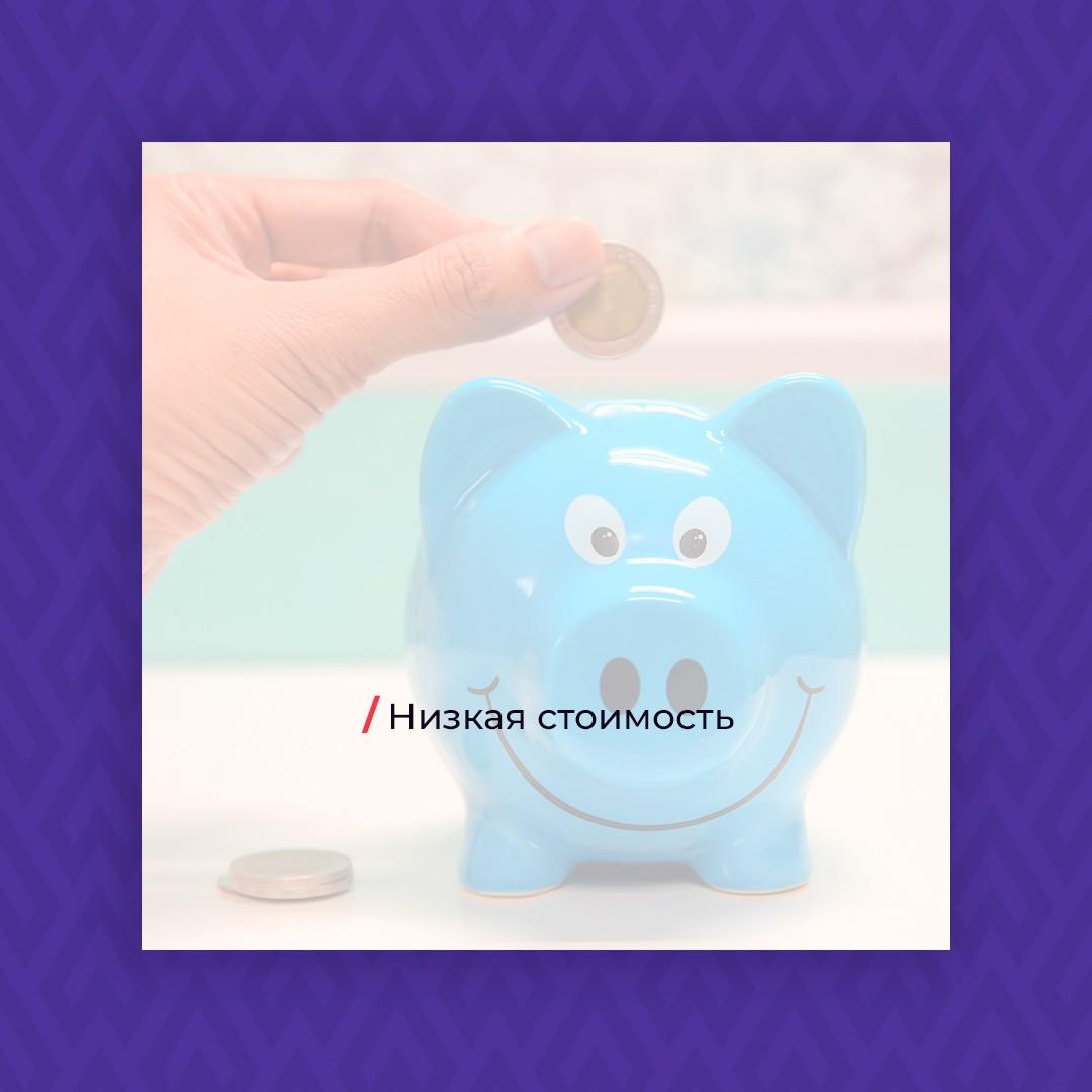 chieapest price - Разработка корпоративного сайта на WordPress: плюсы и минусы