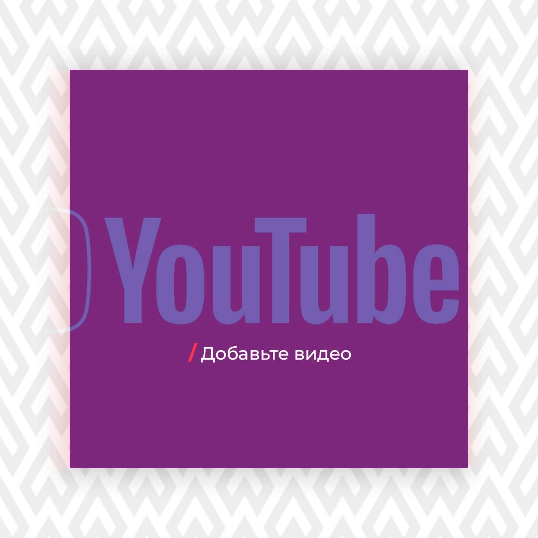 dobavte video - SEO-продвижение сейчас: эффективный способ